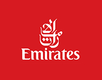 Emirates Airline‎