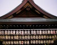 Kyoto film / 2