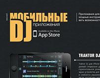 Design, layout, DJ magazine, advertisement, music