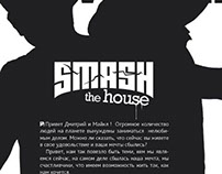 Design, layout, DJ magazine an exclusive interview