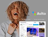 Avito product card concept