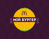 My Burger campaign