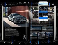 Mercedes-Benz|E-Class|Print|Interconnected Media