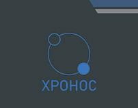 """Система управления и контроля счетчиков """"Хронос"""""""