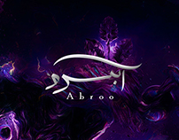 Arabic Name Logo Design Free PSD