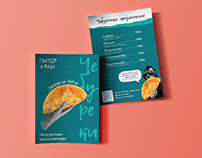 Special offer menu/ Чебуречное меню