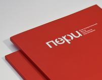 Peri annual report