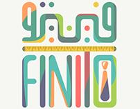 شعار فينيتو للأقمشة | Finito Fabrics Logo