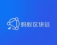 Alipay Blockchain // 蚂蚁区块链