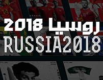 WORLD CUP: RUSSIA'18