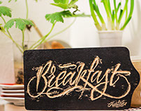 Breackfast - engraved calligraphy