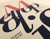 - Metropolis - Typographia I Longinotti