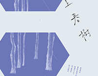 Haruki Murakami | 村上春樹