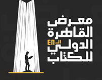 Cairo International Book Fair 48