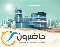 نظام حاضرون لادارة الطلاب | Promo