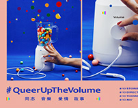 #QueerUpTheVolume LOGO& KeyVisual
