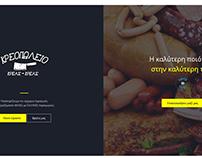 Κατασκευή ιστοσελίδας  kreas-kreas.gr