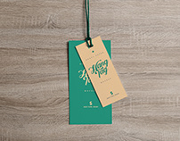 Free Dual Cloth Hanging Tag Mockup PSD