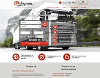 Favorit site design