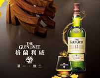 The Glenlivet 2015 Key Visual CGI