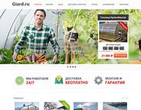«Giard.ru»