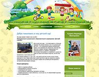 Kindergarten №9