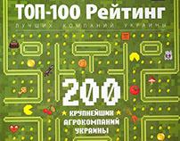 ТОП-100. Крупнейшие агрокомпании Украины