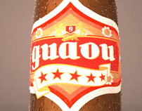 Guaou beer launch
