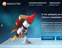 my-newsletter.gr