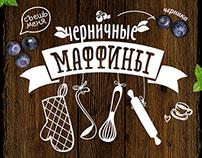 Dish anatomy. Muffins