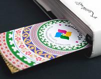 Закладка для фестиваля «Соцветие»