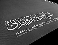 Akar wa Amlak Corporate Profile
