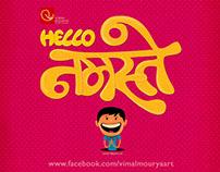 Hello.... Namaste