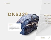 Stone / website