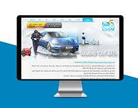 Wordpress corporate دايموند كار قالب تعريفي ووردبريس