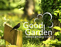 GoodGarden - Shop garden machinery
