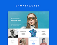Shoptracker