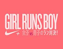 NIKE - GIRL RUNS BOY