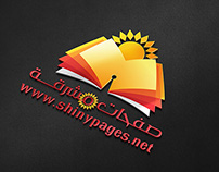 Shiny Pages Logo