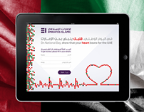 Emirates Islamic Bank / UAE national Day Activation