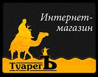 Интернет-магазин ТуарегЪ