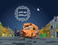 AHB / Ramadan 2015 Campaign