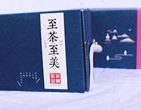 zhi cha zhi mei