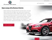 Alfa Romeo Stelvio - Promotional Website