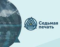Logo 7-ая печать