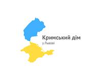 Логотип для Кримського дому у Львові. №1