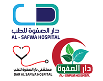 al safwa logo