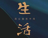 WeChat Ⅰ