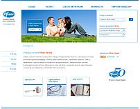 Pfizer Poland - Corpo site (2008)