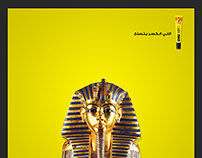Tutankhamun 2015